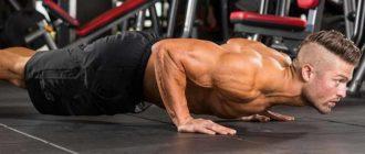 Накачать грудные мышцы отжиманиями