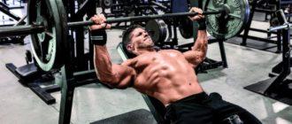 Накачать верхнюю часть грудных мышц