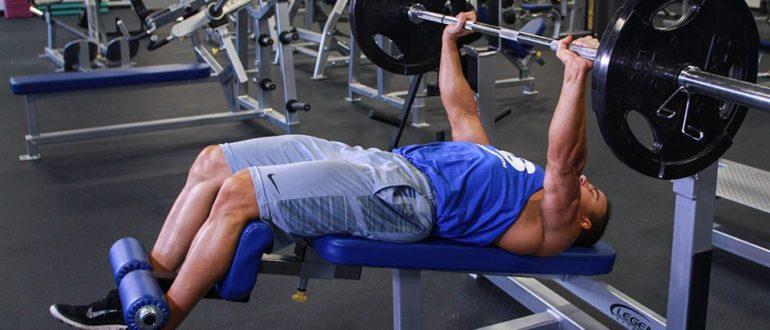 Накачать нижнюю часть грудных мышц