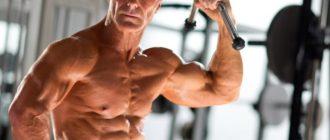 Как тренироваться после 40