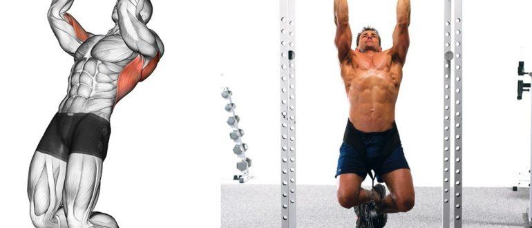 Подтягивания для грудных мышц