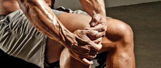 Спортивная травма колена